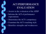 aci performance evaluation