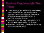 feminist psychoanalytic film theory