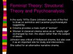 feminist theory structural theory and psychoanalysis