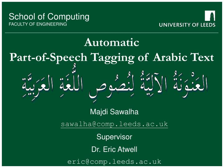 automatic part of speech tagging of arabic text n.