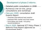 development of phase 2 reforms