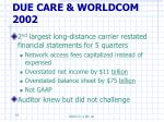 due care worldcom 2002