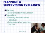 planning supervision explained