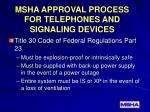 msha approval process for telephones and signaling devices