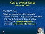 katz v united states 389 u s 347 19671