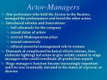 actor managers