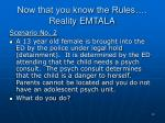 now that you know the rules reality emtala1