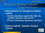 emergency braking controller longitudinal control