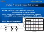 static normal force observer