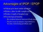 advantages of ipop epop1