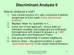 discriminant analysis ii