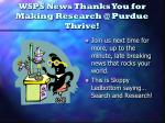 wsps news thanks you for making research @ purdue thrive
