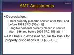 amt adjustments
