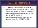 amt tax preferences