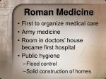 roman medicine1