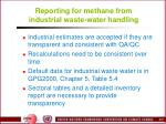 reporting for methane from industrial waste water handling