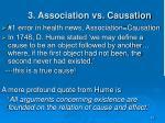 3 association vs causation