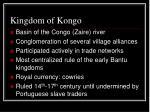 kingdom of kongo
