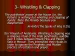 3 whistling clapping