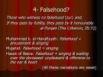 4 falsehood