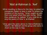 abd al rahman b awf