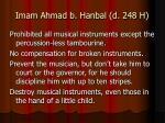 imam ahmad b hanbal d 248 h
