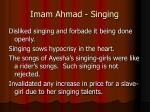imam ahmad singing
