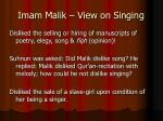imam malik view on singing