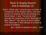 music singing beyond eids weddings 2