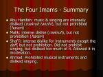 the four imams summary