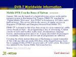 dvb t worldwide information6