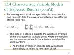 13 4 characteristic variable models of expected returns cont d57
