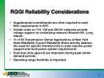rggi reliability considerations