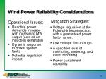 wind power reliability considerations