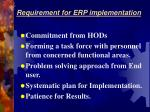 requirement for erp implementation