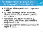 key requirements energy star for imaging equipment history