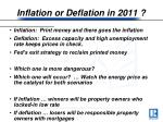 inflation or deflation in 2011