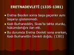 eretnadevlet 1335 1381