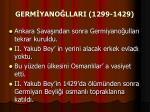 germ yano llari 1299 1429