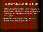 karakoyunlular 1365 14691