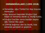 osmano ullari 1299 1918
