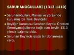 saruhano ullari 1313 1410
