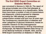 the first who expert committee on diabetes mellitus