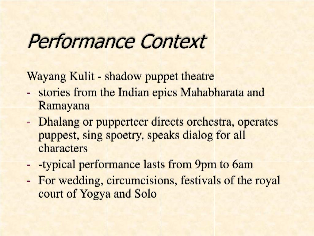 Performance Context