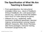 the specification of what we are teaching is essential