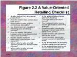 figure 2 2 a value oriented retailing checklist