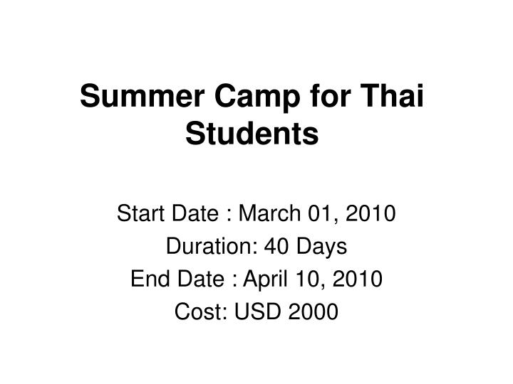 summer camp for thai students