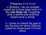 philippians 3 13 14 niv