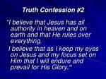 truth confession 2