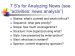 7 s s for analyzing news see activities news analysis